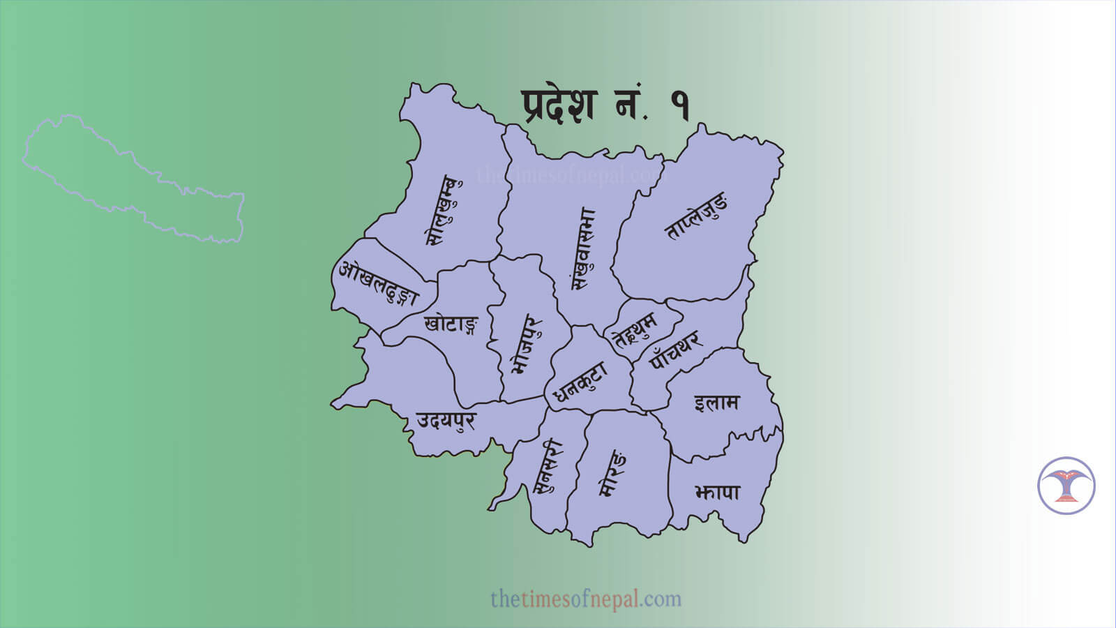 province no 1 - The Times Of Nepal
