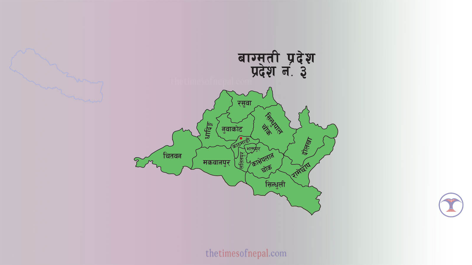 Bagmati Pradesh - The Times Of Nepal