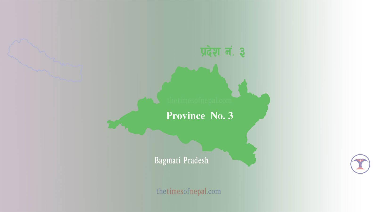 Bagmati Pradesh - The Times Of Nepal