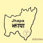 jhapa, Nepal - The Times Of Nepal