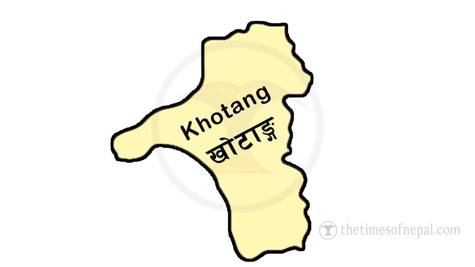 khotang,Nepal - The Times Of Nepal