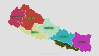 map-of-nepal - the times of nepal