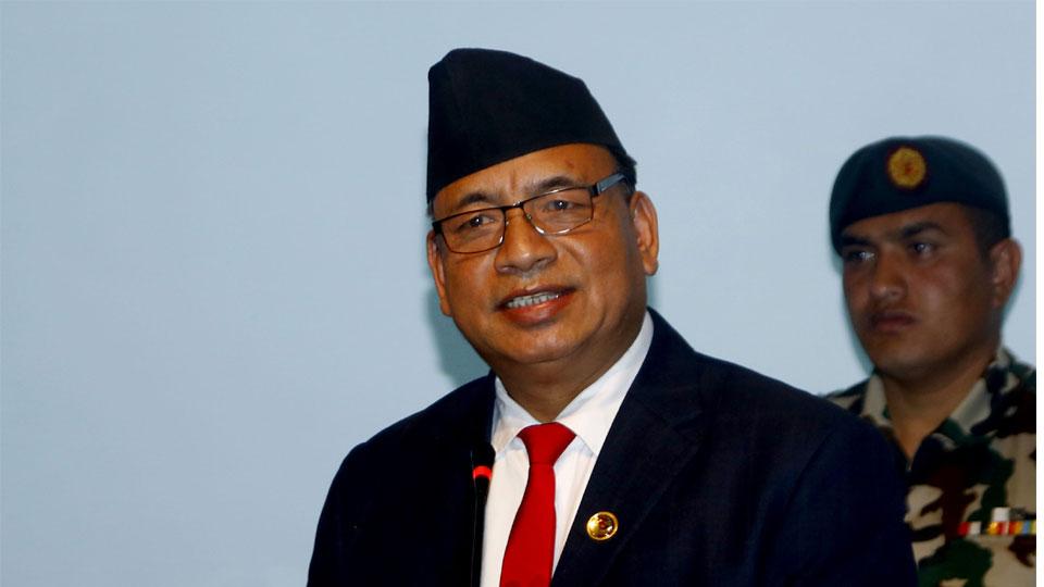 उपराष्ट्रपति नन्दबहादुर पुन - The Times Of Nepal