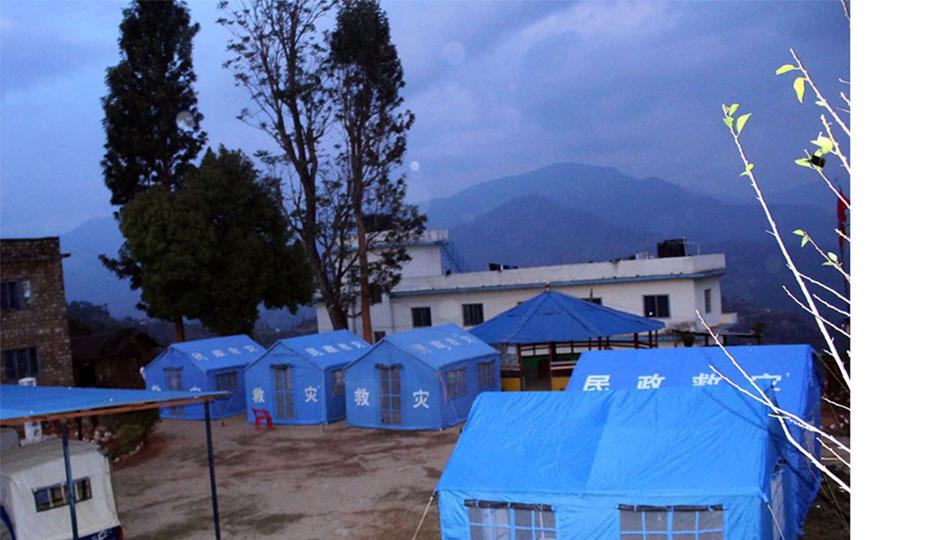 क्वारेन्टाइन - The Times Of Nepal