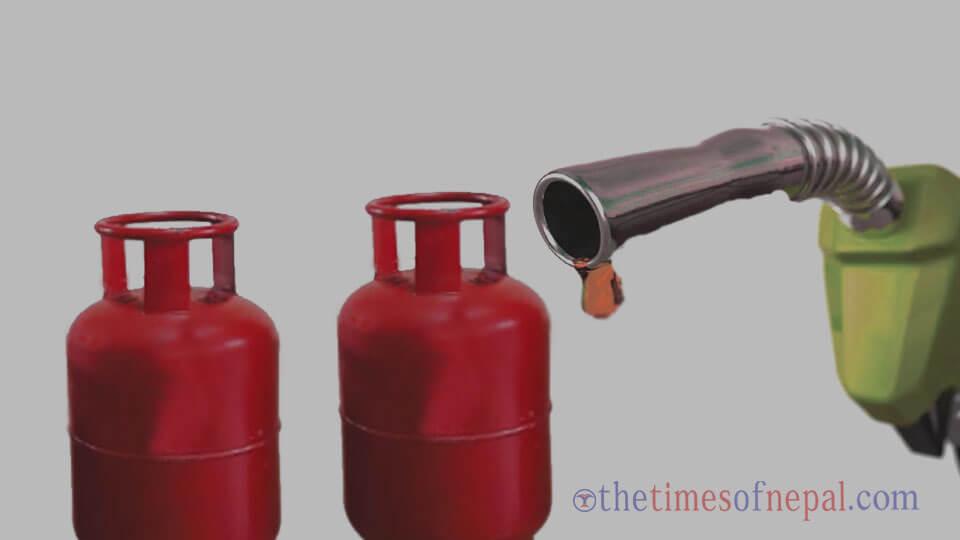 energy - The Times Od Nepal