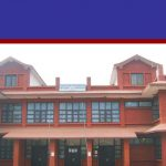 Nepal Sanskrit University - The Times Of Nepal