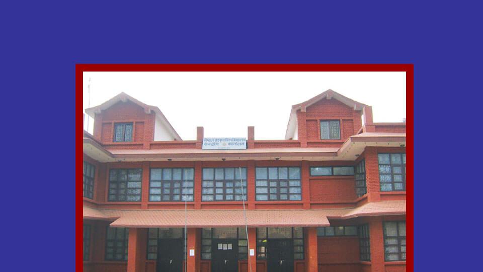 Nepal Sanskrit University - The Times Of Nepal