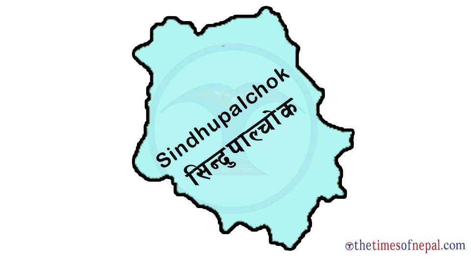 SINDHUPALCHOK, bagmati province