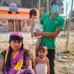 भारतबाट हिँडेरै नेपाल - The Times Of Nepal
